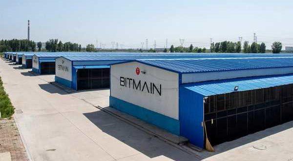 Конфликт учредителей Bitmain привел к перебоям в поставках AntMiner